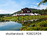 ho kham luang in the... | Shutterstock . vector #92821924