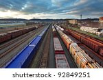 cargo station with trains