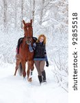 Horse And Girl In Winter Woods