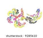 illustration | Shutterstock . vector #9285610