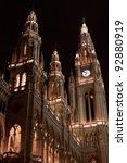 Vienna City Hall - stock photo