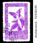 "Small photo of NORTH KOREA - CIRCA 1965: A stamp printed in North Korea shows butterfly - Ailanthus silkmoth with the inscription ""Ailanthus silkmoth (Philosamia cynthia)"" from the series ""Sericulture"", circa 1965"