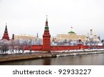 kind on moscow kremlin and the... | Shutterstock . vector #92933227