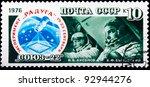 ussr   circa 1976  a stamp... | Shutterstock . vector #92944276