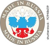 made in russia symbol | Shutterstock .eps vector #92948659