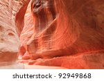 as siq petra  lost rock city of ... | Shutterstock . vector #92949868