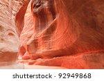 as siq petra  lost rock city of ... | Shutterstock . vector #92949868