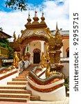 Wat Phra That Lampang  Thailand ...