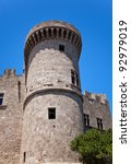 One of few towers at the Grand Master Palace in Rhodes town, Greece. - stock photo