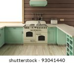 American Retro Kitchen   Home...
