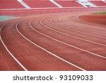 Race Track In Football Stadium