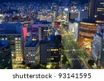 Downtown Kobe, Japan - stock photo