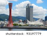 Famous skyline of the Port of Kobe, Japan - stock photo