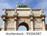 Arc de Triomphe du Carrousel - stock photo