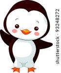 Fun Zoo. Illustration Of Cute...