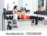 gym personal trainer man with... | Shutterstock . vector #93258400