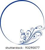 decorative frame for design   Shutterstock .eps vector #93290077