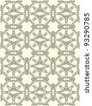 retro style texture design | Shutterstock .eps vector #93290785