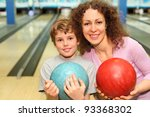 beautiful young mother and son... | Shutterstock . vector #93368302