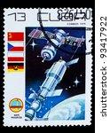 cuba   circa 1979  a stamp... | Shutterstock . vector #93417922