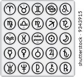 metal buttons  zodiac   planets ... | Shutterstock .eps vector #9343915