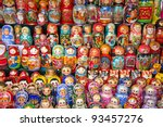 Colorful Russian Nesting Dolls...