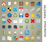 highly detailed vector icons...