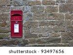 Post Box  English Village
