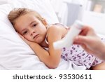 Respiratory system illness concept - sad child with inhaler in foreground - stock photo