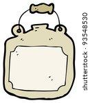 old clay bottle cartoon  raster ... | Shutterstock . vector #93548530