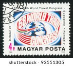 Hungary   Circa 1988  Stamp...
