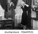 noisy | Shutterstock . vector #93649531