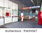 vienna   september 6  metro... | Shutterstock . vector #93654367