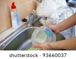 washing of the dishes   woman...   Shutterstock . vector #93660037