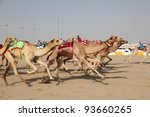 racing camels with a robot... | Shutterstock . vector #93660265