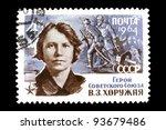 ussr   circa 1964  a stamp... | Shutterstock . vector #93679486