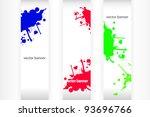 Splash banners - stock vector