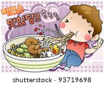 cute young boy and tasty spicy... | Shutterstock .eps vector #93719698