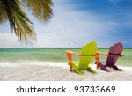 panorama of colorful lounge... | Shutterstock . vector #93733669