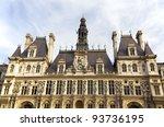 Hotel de Ville, City Hall of Paris - stock photo