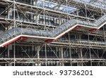 Pompidou Center - stock photo