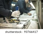 production line | Shutterstock . vector #93766417