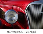 front grill and light of an... | Shutterstock . vector #937818