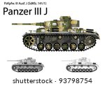 Постер, плакат: German WW2 Panzer III
