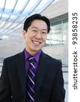 a handsome chinese business man ...   Shutterstock . vector #93858235
