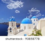Blue Domed Church In Oia...