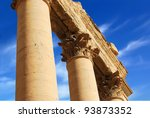 ancient roman time town in...   Shutterstock . vector #93873352