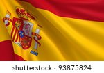 a flag of spain in the wind | Shutterstock . vector #93875824