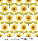 Sunflower background pattern vector - stock vector