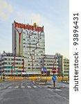 vienna  austria   november 26 ... | Shutterstock . vector #93896431